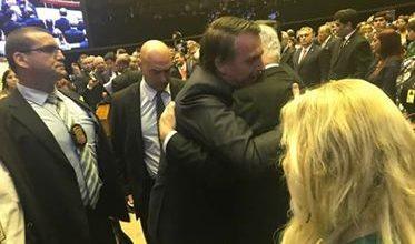 نتنياهو يجتمع مع وزير الخارجية الأمريكي ورئيس هندوراس في برازيليا 2
